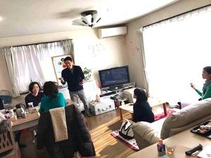 岡山易経講座最終回