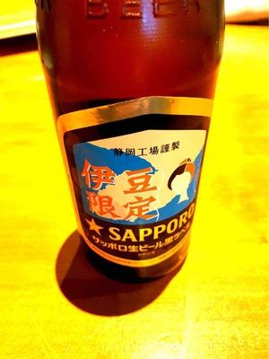 伊豆限定ビール