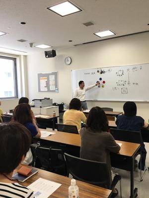陰陽五行札幌講座
