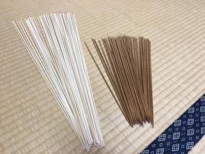 手作り筮竹