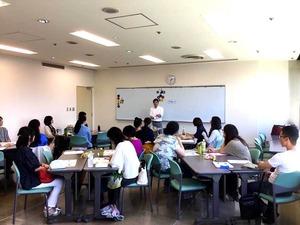 石川県金沢市 陰陽五行講座