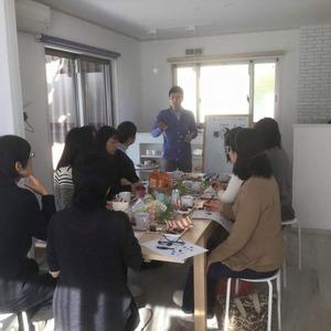 川崎市初心者のための陰陽五行講座