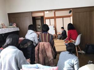 岡山易経講座1