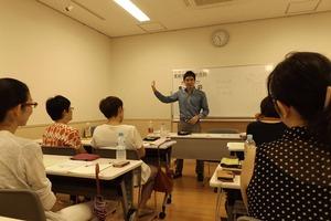 小田原易経講座1