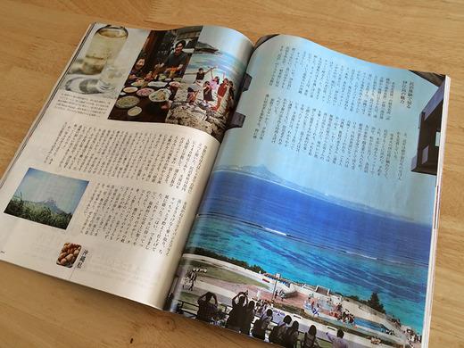 JAL機内誌SKYWARDに伊江島掲載