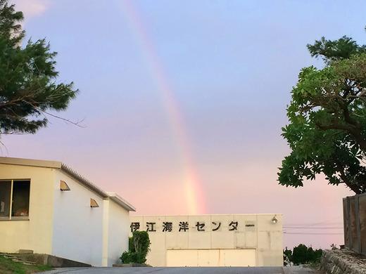 伊江島、冬の虹