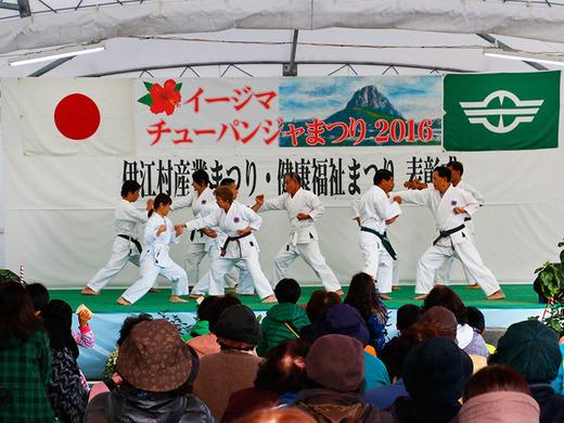 伊江島チューパンジャまつり2016 ステージイベント