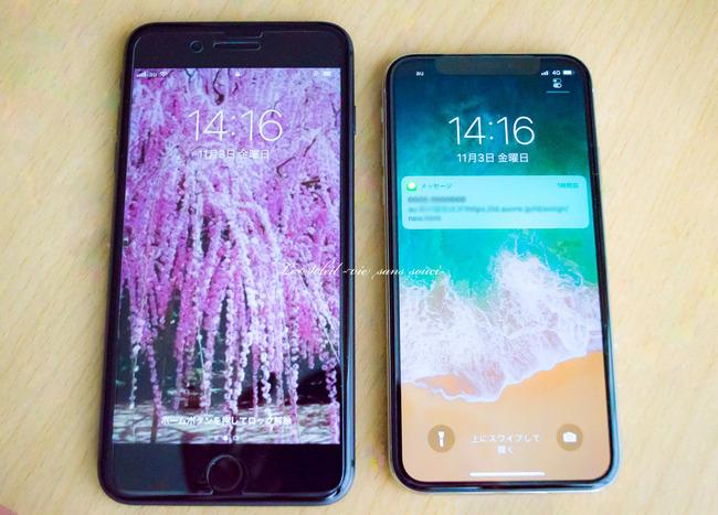iphonex8pius20171103 (4)