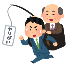 job_yarigai_sausyu_suit