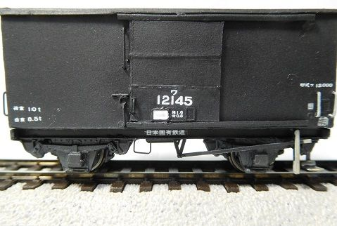 wa12000-10