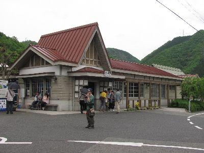 kichigahara