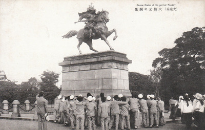 大楠公の銅像