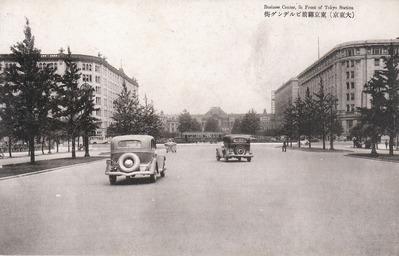 東京駅前ビルデング街