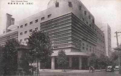 東京賓塚劇場