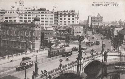 大東京の中央日本橋