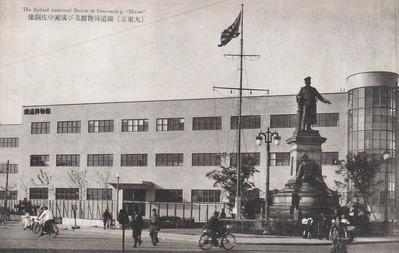 鉄道博物館及び廣瀬中佐銅像
