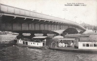 両国橋及び国技館遠望