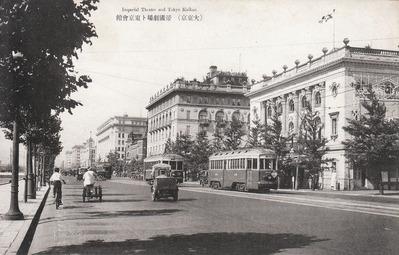 帝国劇場と東京会館