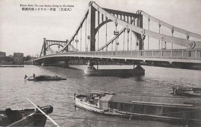東洋一のモダン橋清洲橋