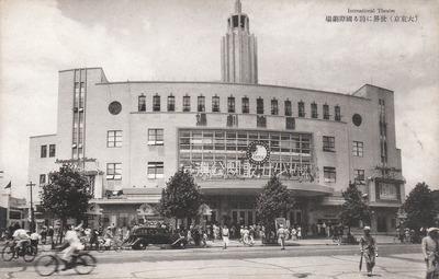 世界に誇る国際劇場