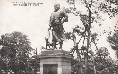 上野公園西郷翁の銅像