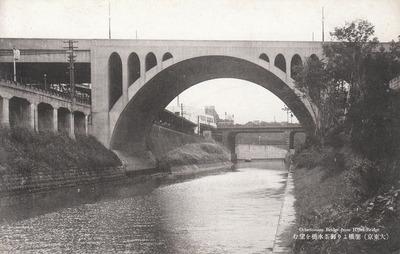 聖橋より御茶水橋を望む