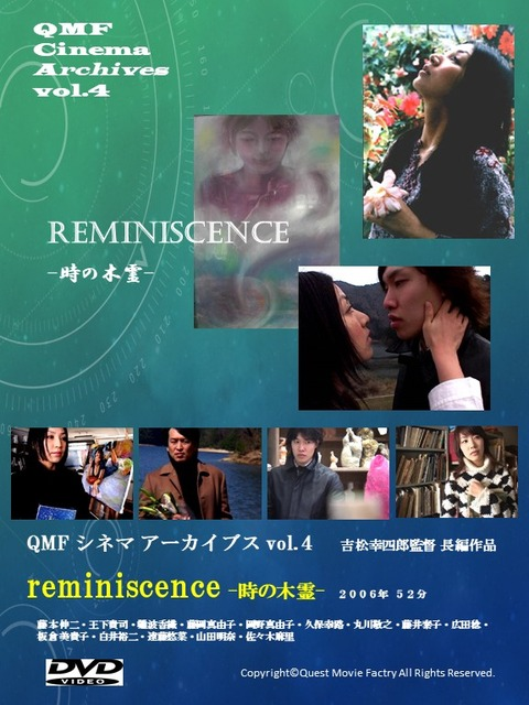 4_reminiscence