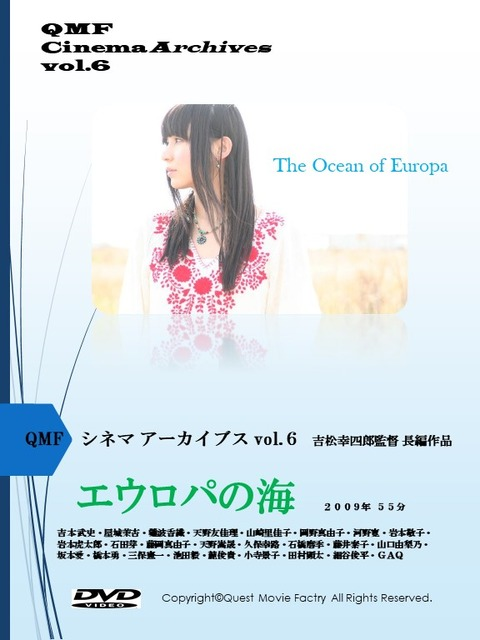 6_エウロパの海