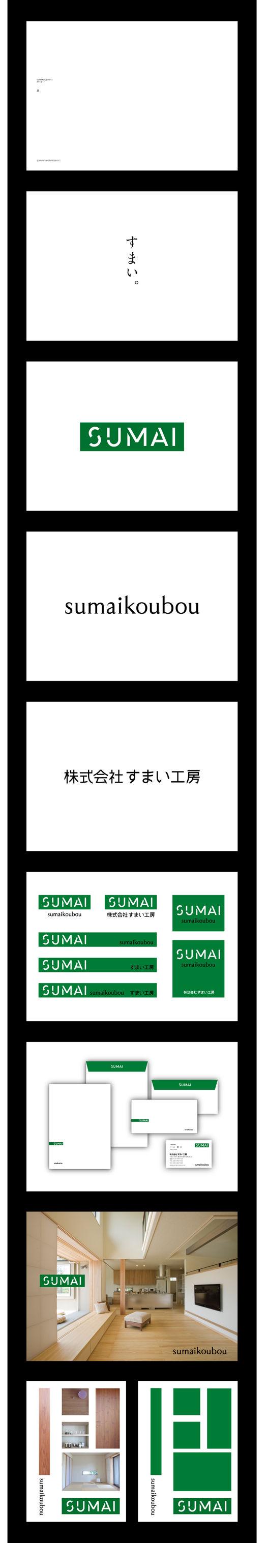 111121_sumai