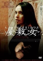 2007_poster_3