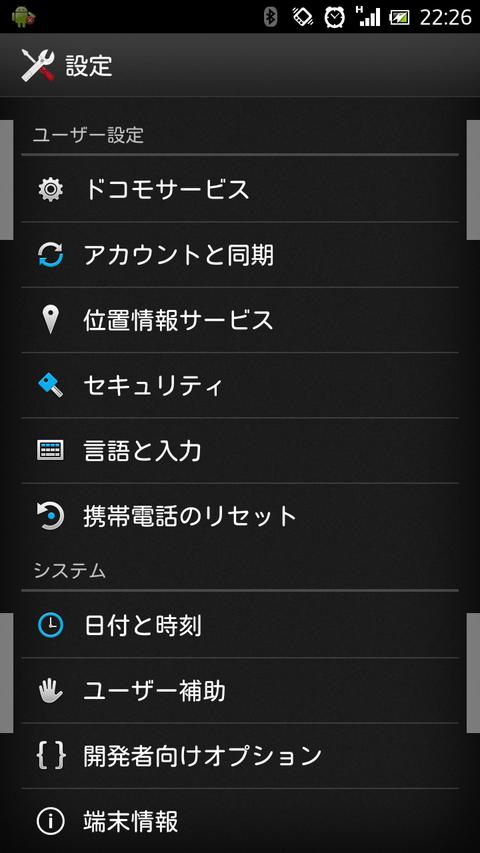 Screenshot_2013-01-09-22-27-00