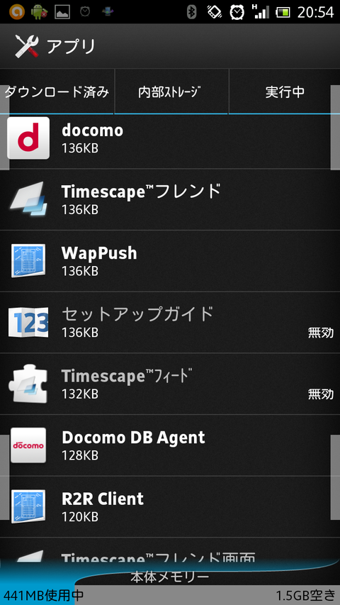 Screenshot_2012-12-02-20-54-19