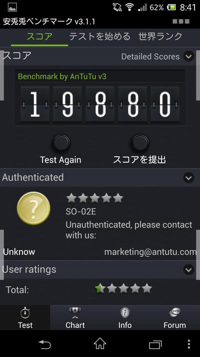 Screenshot_2013-02-10-08-41-40