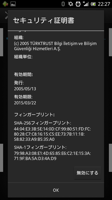Screenshot_2013-01-09-22-27-44