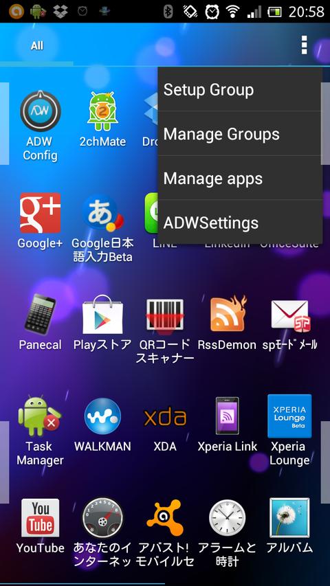 Screenshot_2012-12-02-20-58-29