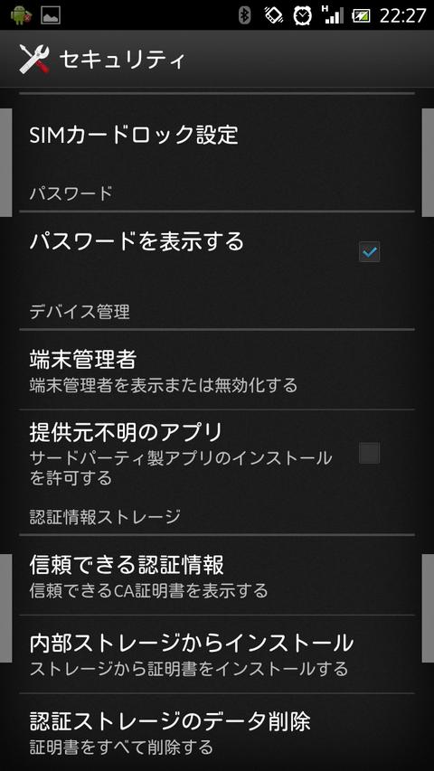 Screenshot_2013-01-09-22-27-20