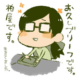 自画像ブログ用20131128