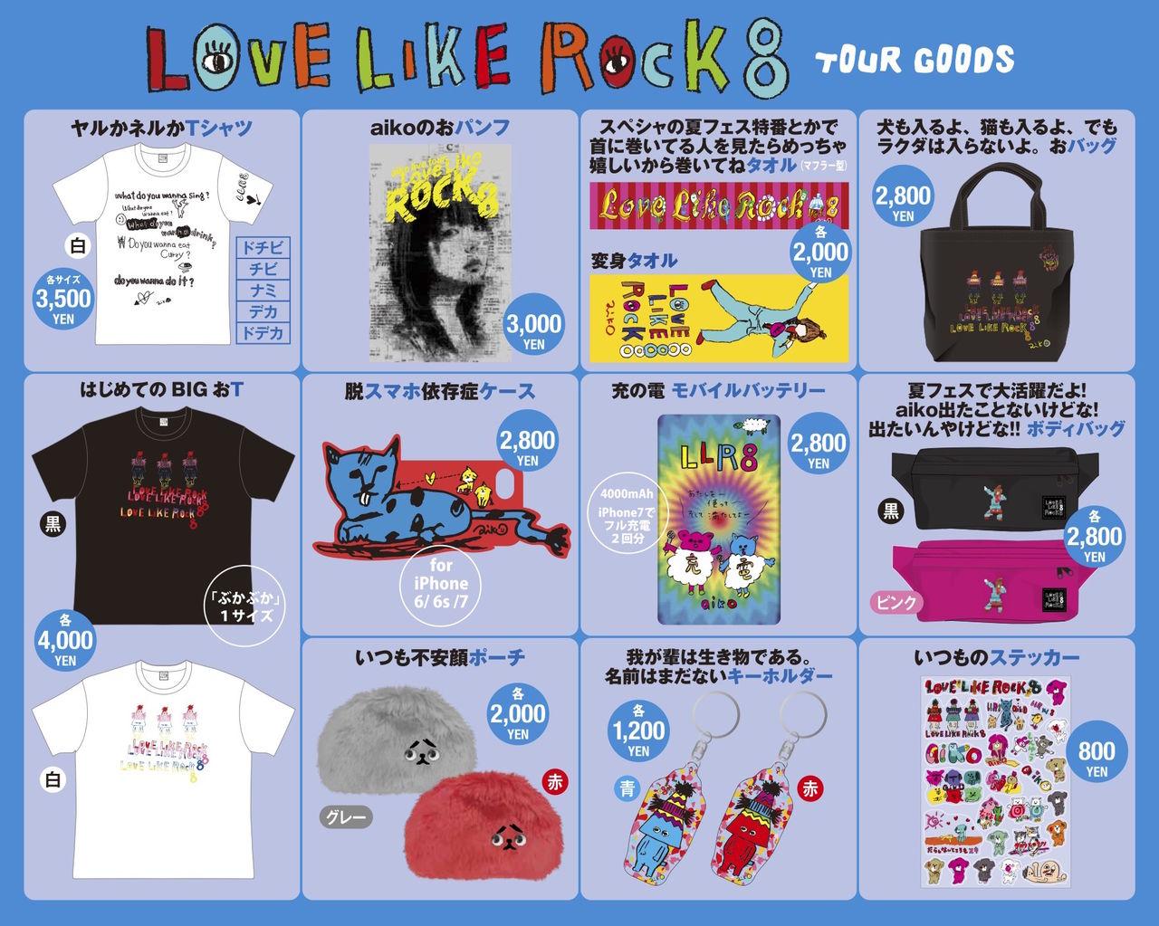 llr8_goods1
