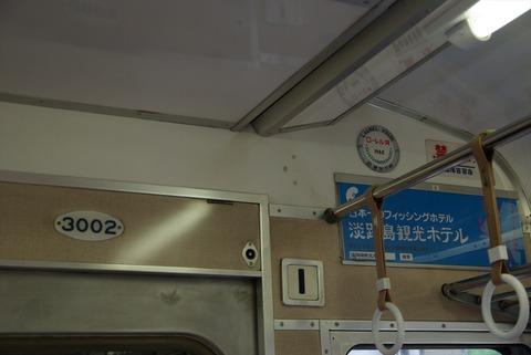 IMGP2550_s