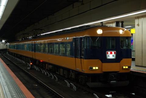 IMGP1655_s
