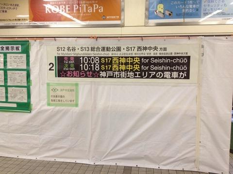 2014-03-08-17-26-26