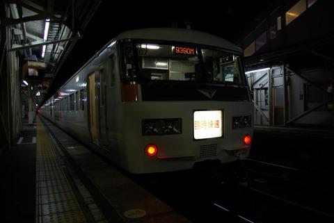 IMGP0122_s