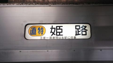 20160123_181715-1_s