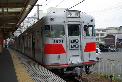 IMGP2534_s