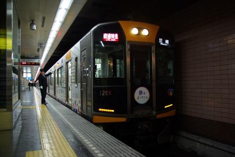 IMGP4412_s