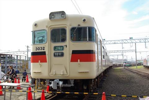 IMGP3405_s