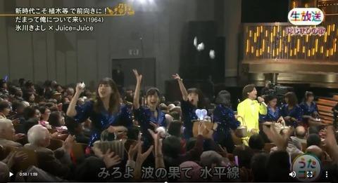 mochimaki3