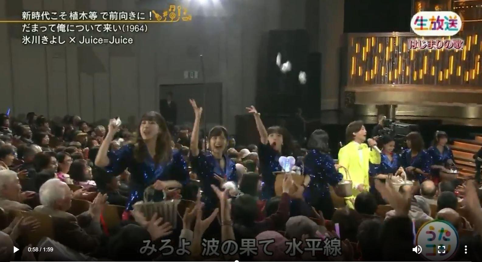 """【テレビ】NHK『うたコン』が """"プチ紅白化"""" で安定の高視聴率、ハロプロ勢が毎回出まくり…「Mステ」抜く YouTube動画>14本 ->画像>24枚"""