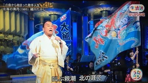 takashihosokawa