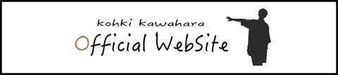 TNRカワラジwebsiteバナー